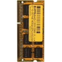 SODIMM ZEPPELIN DDR4/2133  4GB (dual channel)